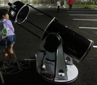 41cm大型望遠鏡